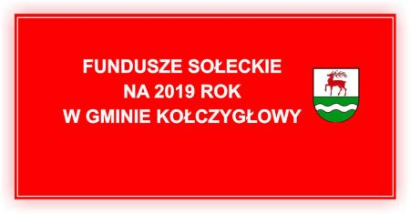 Fundusz So³ecki na 2019 rok